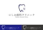 新規開業 地域密着歯科医院のロゴ制作への提案