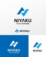 株式会社茨城荷役運輸(運送業・トラック)ロゴ作成 への提案