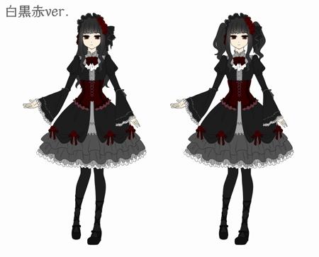aomeshiさんの事例・実績・提案 - ゴシック風の女の子のキャラクター ...
