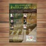 emotional_designさんの【急募!】東日本大震災チャリティコンサートチラシデザインへの提案