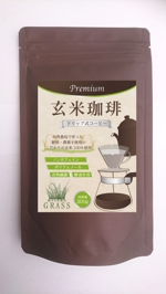 玄米コーヒーのラベル(ドリップ式)への提案