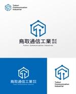 自社のロゴ作成(最大半3段程度の新聞広告等で利用)への提案