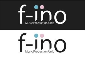 YoshiakiWatanabeさんの音楽制作ユニット「f-ino」のロゴへの提案