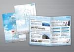 建設会社の会社案内のパンフレットへの提案