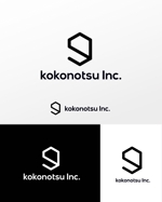 人事コンサルティング会社「kokonotsu Inc.」のロゴへの提案