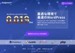 waqwaqlabさんの高速化WordPressを無料配布するサイトのトップページデザイン(1ページのみ、コーディング不要)への提案