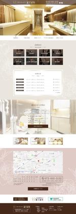 SakinoNogutiさんの【落ち着いた雰囲気作りにこだわった歯科医院】オフィシャルサイトのTOPデザイン案1pを募集致します。への提案