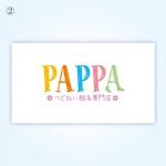 つど払い脱毛専門 脱毛サロンPAPPAのロゴ(商標登録予定なし)への提案