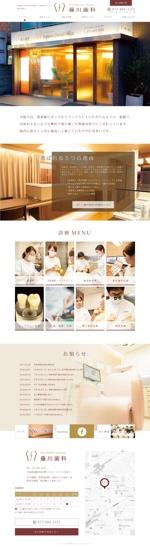 t_kazuさんの【落ち着いた雰囲気作りにこだわった歯科医院】オフィシャルサイトのTOPデザイン案1pを募集致します。への提案