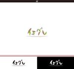 ukokkeiさんの旅行客と地元民が友達になれる旅館「イミグレ」のロゴへの提案
