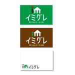 fujiema61さんの旅行客と地元民が友達になれる旅館「イミグレ」のロゴへの提案