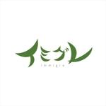 YTOKUさんの旅行客と地元民が友達になれる旅館「イミグレ」のロゴへの提案