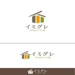 ispd51さんの旅行客と地元民が友達になれる旅館「イミグレ」のロゴへの提案
