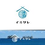 red3841さんの旅行客と地元民が友達になれる旅館「イミグレ」のロゴへの提案