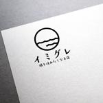 maruo_maruiさんの旅行客と地元民が友達になれる旅館「イミグレ」のロゴへの提案