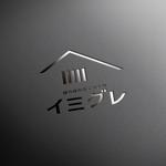 drkigawaさんの旅行客と地元民が友達になれる旅館「イミグレ」のロゴへの提案