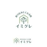 Typographさんの旅行客と地元民が友達になれる旅館「イミグレ」のロゴへの提案