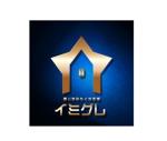 kanmaiさんの旅行客と地元民が友達になれる旅館「イミグレ」のロゴへの提案
