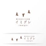 katachidesignさんの旅行客と地元民が友達になれる旅館「イミグレ」のロゴへの提案