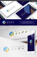 take5-designさんの旅行客と地元民が友達になれる旅館「イミグレ」のロゴへの提案