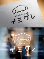 m_mtbooksさんの旅行客と地元民が友達になれる旅館「イミグレ」のロゴへの提案