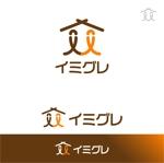 ys-design_2017さんの旅行客と地元民が友達になれる旅館「イミグレ」のロゴへの提案