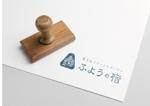 mogmogmogmogさんの宿泊施設「富士山リゾートログハウス 芙蓉の宿」のロゴへの提案