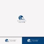 weborgさんの宿泊施設「富士山リゾートログハウス 芙蓉の宿」のロゴへの提案