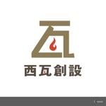 会社名のロゴ 和をメインとした ロゴへの提案