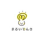 tera0107さんの地域新電力「まるいでんき」のロゴへの提案