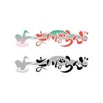 minami-mi-natzさんのウェブサイト「まいばらんど」のロゴへの提案