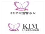 haru-hanaさんの循環器内科医院のロゴ作成依頼への提案
