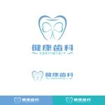 minami-mi-natzさんの歯科医院のロゴ 「健康歯科」 健康をテーマにしていますへの提案