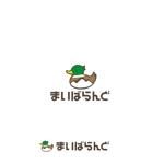 Typographさんのウェブサイト「まいばらんど」のロゴへの提案