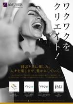 jidaiokureさんの飲食店運営会社の広告デザインへの提案