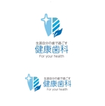saki8さんの歯科医院のロゴ 「健康歯科」 健康をテーマにしていますへの提案