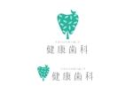 marukeiさんの歯科医院のロゴ 「健康歯科」 健康をテーマにしていますへの提案