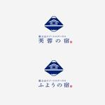 sahiさんの宿泊施設「富士山リゾートログハウス 芙蓉の宿」のロゴへの提案