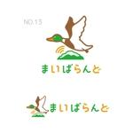 koromiruさんのウェブサイト「まいばらんど」のロゴへの提案