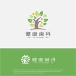 drkigawaさんの歯科医院のロゴ 「健康歯科」 健康をテーマにしていますへの提案