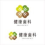sumii430さんの歯科医院のロゴ 「健康歯科」 健康をテーマにしていますへの提案