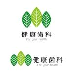 agurinさんの歯科医院のロゴ 「健康歯科」 健康をテーマにしていますへの提案