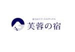 marukeiさんの宿泊施設「富士山リゾートログハウス 芙蓉の宿」のロゴへの提案