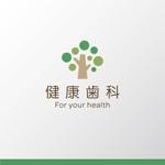 cozenさんの歯科医院のロゴ 「健康歯科」 健康をテーマにしていますへの提案