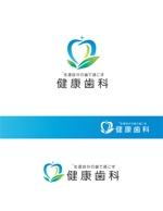 Doing1248さんの歯科医院のロゴ 「健康歯科」 健康をテーマにしていますへの提案