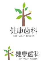 dd51さんの歯科医院のロゴ 「健康歯科」 健康をテーマにしていますへの提案