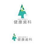 haroko45さんの歯科医院のロゴ 「健康歯科」 健康をテーマにしていますへの提案