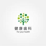 tanaka10さんの歯科医院のロゴ 「健康歯科」 健康をテーマにしていますへの提案