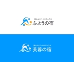 hope2017さんの宿泊施設「富士山リゾートログハウス 芙蓉の宿」のロゴへの提案