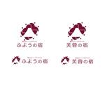 chanlanさんの宿泊施設「富士山リゾートログハウス 芙蓉の宿」のロゴへの提案